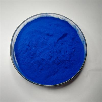 best spirulina extract powder - MING CHEMICAL